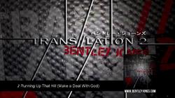 TRANSLATION 2 Album Sampler - Running Up That Hill