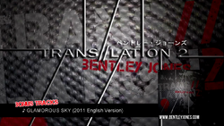 TRANSLATION 2 Album Sampler - GLAMOROUS SKY 2011 Eng