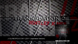 TRANSLATION 2 Album Sampler - GLAMOROUS SKY 2011 Jap