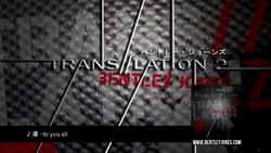 TRANSLATION 2 Album Sampler - Michi ~to you all