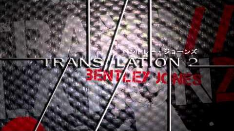 GLAMOROUS SKY (2011 Japanese Version) - Bentley Jones