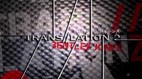 GLAMOROUS SKY (2011 English Version) - Bentley Jones