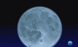Moon ultimate enemy