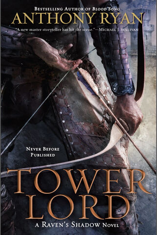 File:Tower-lord-us-cover.jpg