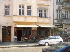Gaslight Poetry Cafe