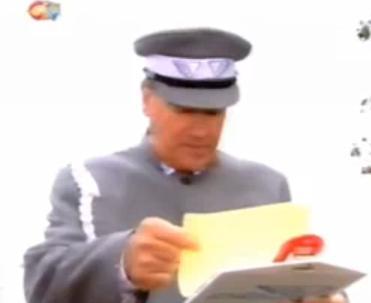 File:The postman.jpg
