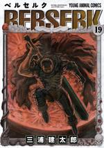 Manga V19 Cover