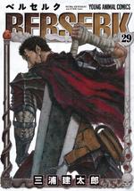 Manga V29 Cover