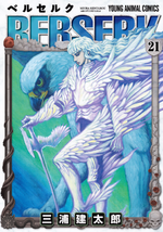 Manga V21 Cover