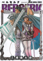 Manga V7 Cover
