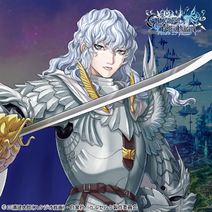Griffith (Crystal of Reunion)