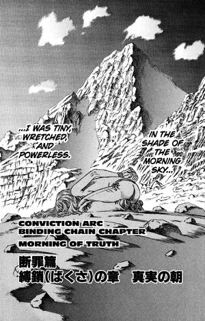 Manga Episode 125