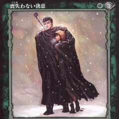 Guts wraps his cloak protectively around Casca after setting off from <a href=