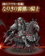 Promo Skull Knight (colaboración con Sengoku no Tora Z)