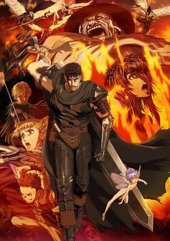 Berserk 2016 Anime Berserk Wiki Fandom Powered By Wikia