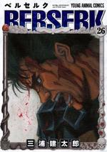 Manga V26 Cover