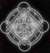 Sello de la armadura Berserker en el od de Guts (anime)