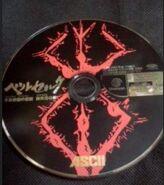 Sword of the Berserk (disco Japón)
