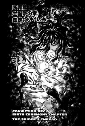 Manga Episode 155