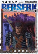 Manga V23 Cover