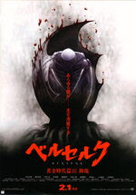 Movie 3 Poster