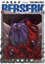 Manga V12 Cover