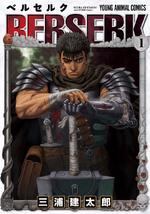 Manga V1 Cover