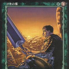 Guts holds the Dragon Slayer. (Vol 2 - no. 31)