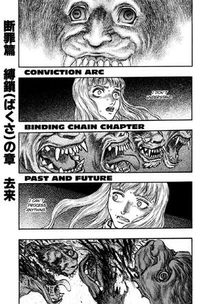 Manga Episode 124