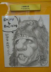 Ilustración de Wyald firmado por Miura