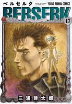 Manga V17 Cover