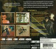 Sword of the Berserk (contraportada NTSC)