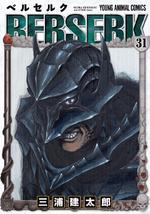 Manga V31 Cover
