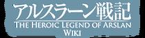 Arslan Senki Wiki Wordmark