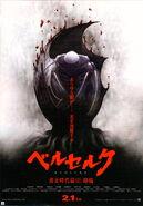 Poster pelicula 3
