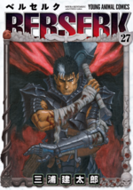 Manga V27 Cover