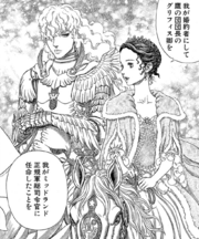 Manga E284 Supreme Commander