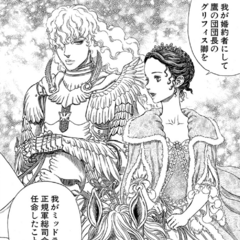 Charlotte announces that she and Griffith are to be married.
