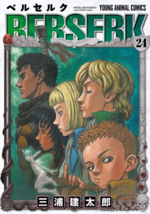 Manga V24 Cover