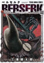 Manga V32 Cover