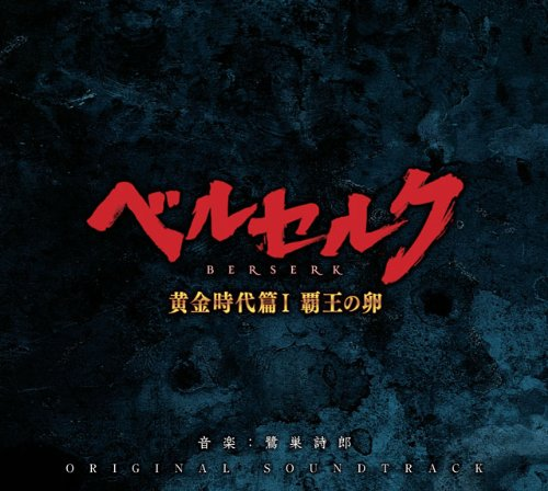 File:Golden Age I OST Cover.jpg