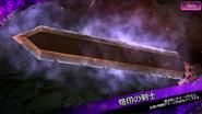 Matadragones (Soul Reverse Zero)