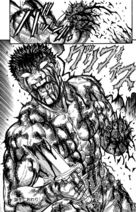 Manga E86 Guts Armless Wrath