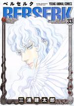 Manga V33 Cover