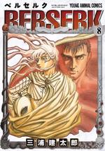 Manga V8 Cover