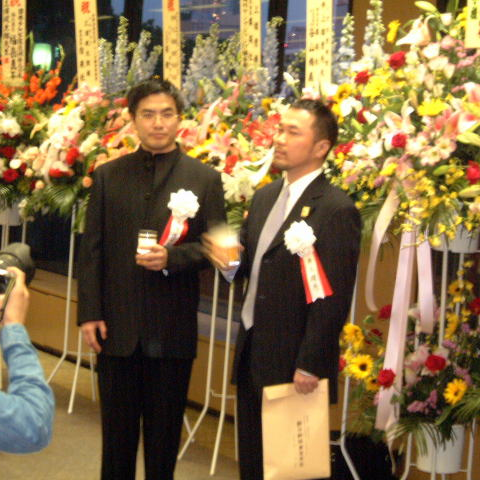 Miura (left) with <a href=