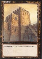 Berserk Trading Card Game