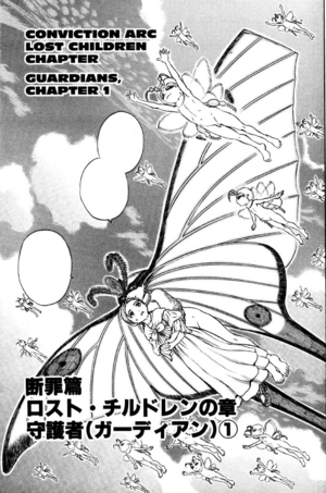 Manga Episode 105