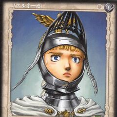 The leader of the Holy Iron Chain Knights, Farnese wears her helmet visor raised. (Vol 5 - no. 12)