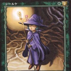 Schierke commences her incantation at Qliphoth while Ivalera watches. (Vol 4 - no. 25)